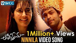 Tholi Prema 2018 Movie Songs | Ninnila Video Song | Varun Tej | Raashi Khanna | Thaman S