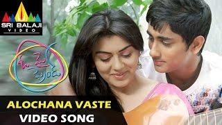 Oh My Friend Video Songs   Ho Antunnadi Video Song   Siddharth, Shruti Hassan   Sri Balaji Video