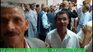 Village el ghaba vous souhaite aid mabrouk moubarek