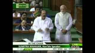 Discipline Spotted in Lok Sabha by PM Narendra Modi  Best Video Of The Day !2016