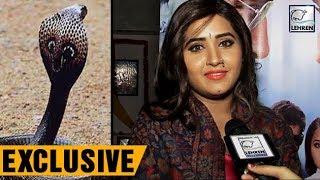 काजल राघवानी को क्यों है सांप से प्यार, जानिए वीडियो में | Khesari Lal Yadav | Lehren Bhojpuri