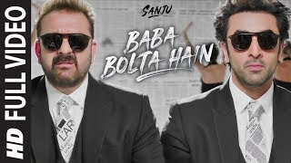 Baba Bolta Hain Bas Ho Gaya Full Video Song   SANJU    Ranbir Kapoor   Rajkumar Hirani   Papon