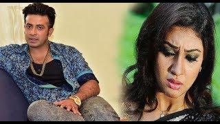 স্ত্রী অপু থেকে যে কারণে দূরে থাকেন শাকিব খান ! Apu Shakib Latest hit showbiz news !