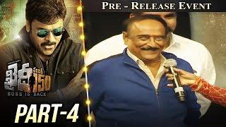 Khaidi No 150 Pre Release Event Part #4 || Megastar Chiranjeevi || Kajal Aggarwal || V V Vinayak