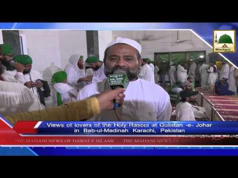 News In English - 08 Zul Qada 24 Aug 2015