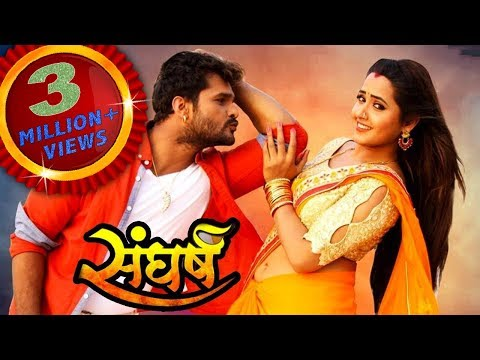 Xxx Mp4 SANGHARSH Khesari Lal Yadav Kajal Raghwani Full HD Bhojpuri Videos Trailer 3gp Sex