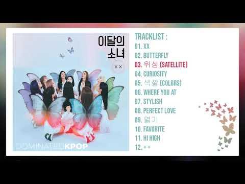 Xxx Mp4 FULL ALBUM LOONA 이달의 소녀 X X Repackage Album 3gp Sex