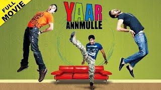 Yaar Annmulle | Punjabi Full Movies HD 2017 | Arya Babbar, Yuvraj Hans