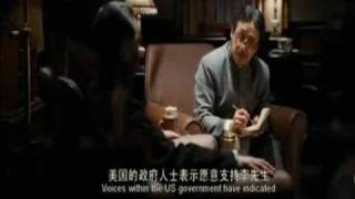 Jackie Chan in 'Founding of  a Republic'