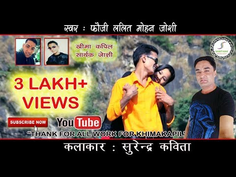 Xxx Mp4 Full HD Fauji Lalit Mohan Joshi New Latest Kumaoni Video Thandi Thandi Hawa Chali 2017 3gp Sex
