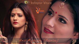 images Hrid Majhaare Reprise Bolepur Bluez Rooh Music India