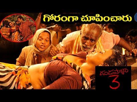 Xxx Mp4 Dandupalyam 3 Ultimate Scenes Pooja Gandhi Ravi Shankar Sanjana Naati Tomato Tv 3gp Sex