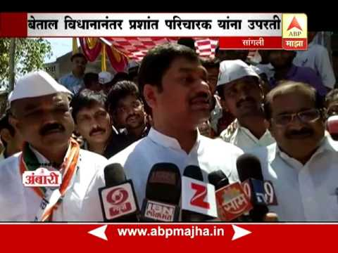 Sangli : Dhanjay Munde on Prashant Paricharak
