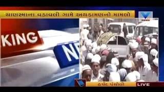 Villagers prepared bodies to funeral at Vadavali, Patan | Vtv Gujarati