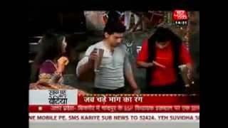 SBB - Aman, Yash & Aarthi Dance To 'Jai Jai Shiv Shankar' (Punar Vivaah) - 11th September 2012