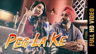 PEG LA KE (Full Video)   SARB SANDHU   New Punjabi Songs 2017   AMAR AUDIO