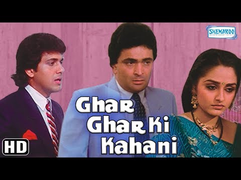 Xxx Mp4 Ghar Ghar Ki Kahani HD Govinda Rishi Kapoor Jaya Prada Superhit Hindi Movie With Eng Subtitles 3gp Sex