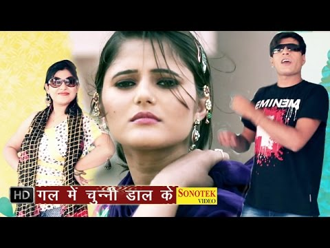 Xxx Mp4 Gal Me Chunni Dal Ke गल में चुन्नी डाल के Pawan Gill Annu Kadyan Haryanvi Lattest Songs 3gp Sex