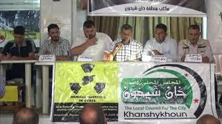 بيان الفعاليات والمؤسسات المدنية في محافظة ادلب