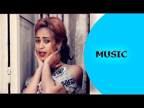 Xxx Mp4 Ella TV Saba Andemariam Yiekeleni ይእከለኒ New Eritrean Music 2018 Official Music Video 3gp Sex
