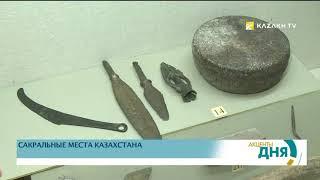 Мавзолей Бегазы в Карагандинской области вошел в сотню сакральных мест Казахстана