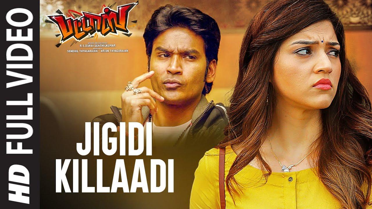 Jigidi Killaadi Full Video   Pattas   Dhanush   Anirudh   Vivek - Mervin   Sathya Jyothi Films
