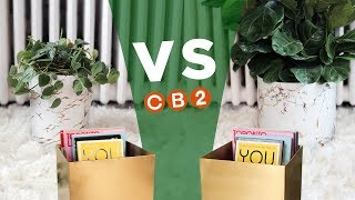 Can we DIY expensive decor from CB2?