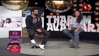 Tharam Avatharam  | 20th April 2018