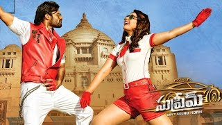 Supreme Video Song Promos - Andam Hindolam Song - Sai Dharam Tej, Rashi Khanna