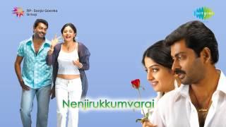 Nenjirukkum Varai | Azhagana Ponnutha song