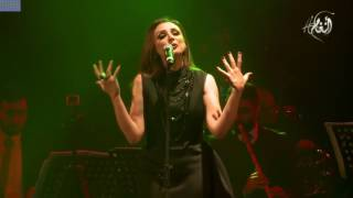 Angham Magabsh Serty || انغام - ماجبش سيرتى