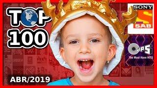 Os MAIORES Canais Do YouTube No MUNDO (ABR 2019) - Vlad And Nikita, Tips Official, SAB TV