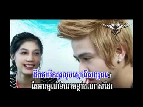 Niko - Loich Srolanh Sang Sa Ke New Khmer Music 2010 By M Entertainment Production HD Video Vol 19