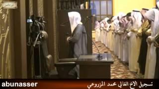 دعاء ليلة 11 رمضان 1434 للشيخ ناصر القطامي رائع