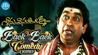 Seenu Vasanthi Lakshmi Movie Back To Back Comedy Scenes || Brahmanandam | Sunil