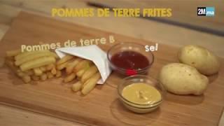 """طريقة ناجحة لتحضير البطاطس المقلية Les frites تقدمها لكم أمال المداد في """"طياب القلب"""""""