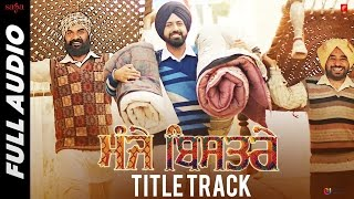 Manje Bistre (Title Track) | Full Audio | Gippy Grewal | Nachattar Gill | Latest Punjabi Songs 2017