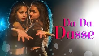 Da Da Dasse - Udta Punjab | Aditi and Neha Dance Choreography | Dancercise