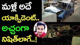 Nishith Narayana Type Accident In Hyderabad | Car Hit Metro Pillar | Maruthi Car Crashed | Taja30