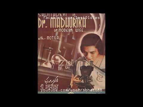 Xxx Mp4 Dr Madhurika Modern Wife 1935 Mori Pyaari Pyaari Gaiya Aur Doodh Ki Tu Dilwaiya Sabita Devi 3gp Sex