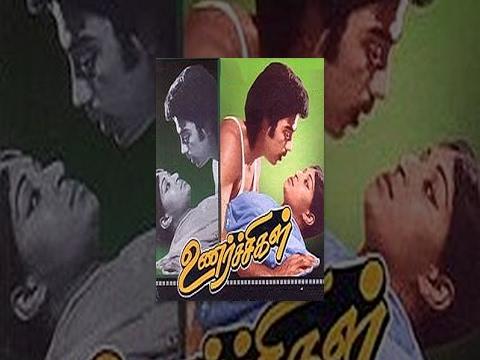 Xxx Mp4 Full Tamil Movie Unarchigal 1976 Kamal Haasan Srividya 3gp Sex