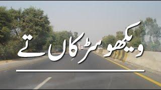 Punjabi Funny Poetry- Wekho Sarka Te (Mazahiya Shayari)