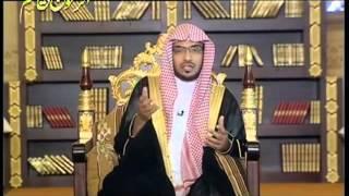 البخل والكرم - الشيخ صالح المغامسي