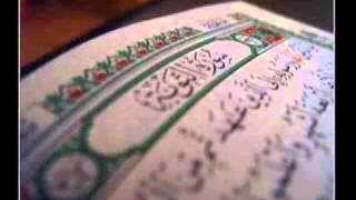 سورة التوبة كاملة - بصوت أحمد بن علي العجمي
