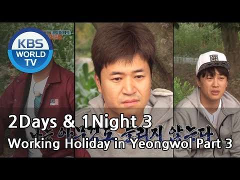 Xxx Mp4 2 Days Amp 1 Night Season 3 Working Holiday In Yeongwol Part 3 ENG THA 2017 07 23 3gp Sex