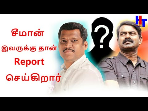 Xxx Mp4 SEEMAN Is Reporting To This Person Interview With Healer Baskar Part 3 3gp Sex