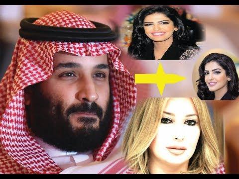 Xxx Mp4 MOHAMMED BIN SALMAN WIFE 3 PRINCESS OF THE KING OF SAUDI ARABIA 3gp Sex