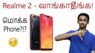 Realme 2 - ஏன் வாங்க கூடாது தெரியுமா? Notch Smartphone under 10K !   Tamil   Tech Satire