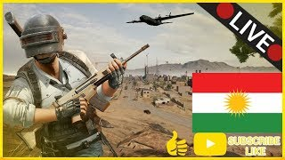 PUBG Mobile Kurdistan 🔴پوبجی کوردی کوردستان