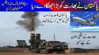 Pakistan is getting Most Advance FD 2000 Air Defense System  | Anka- S Drone